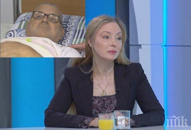 Ахмед не вдига телефона на шефката на агенцията по трансплантациите