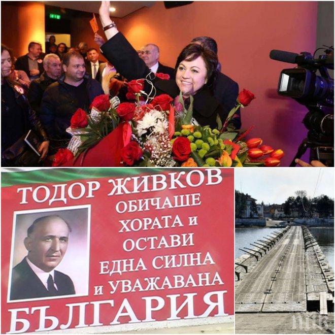 ИЗВЪНРЕДНО В ПИК! Корнелия Нинова изби рибата! Демокрацията ни отнела много? Комунизъм ли ще връща…