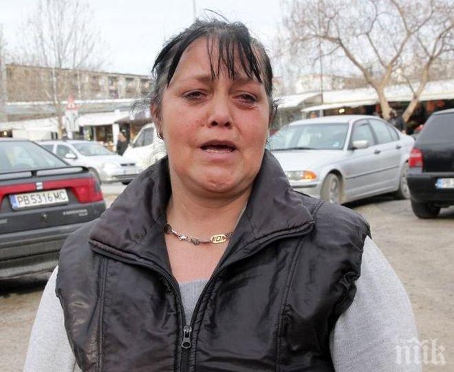 ИМА ЛИ СЪРЦЕ?! Хазяйка остави на улицата майка с онкоболно дете