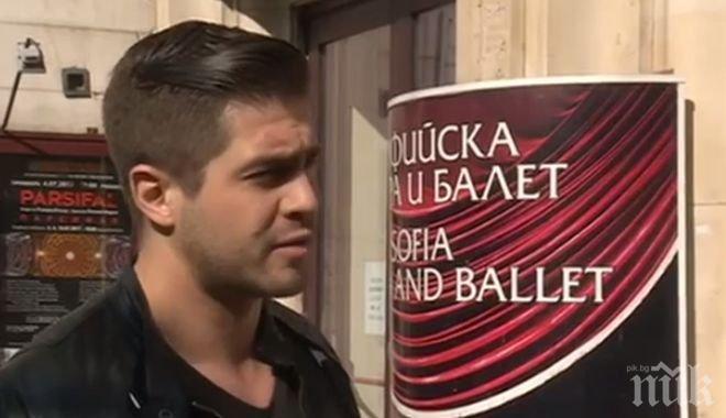 """Актьорът Иво Аръков за обгазяването на Операта: Никой не повярва на първия пожарникар, който ни помоли да се евакуираме, трябваше негов колега да каже """"Туй ни йе шига! Излизайти!"""""""