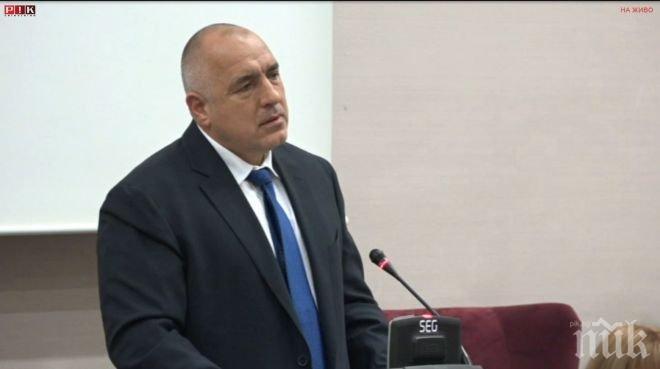 """Борисов и икономическият екип на ГЕРБ се срещат с КТ """"Подкрепа"""""""