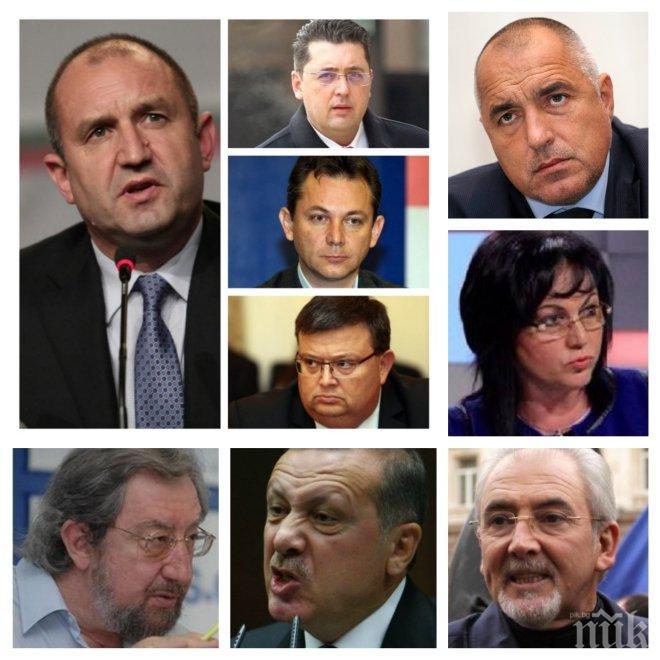 ИЗВЪНРЕДНО! Цацаров, шефът на ДАНС и вътрешният министър на спешна среща при Радев заради намесата на Турция, почина Рокфелер - гледайте в новините на ПИК ТV