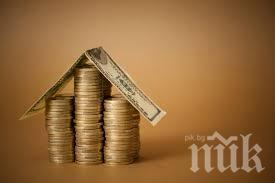 Ето как първият дом да ви излезе без пари