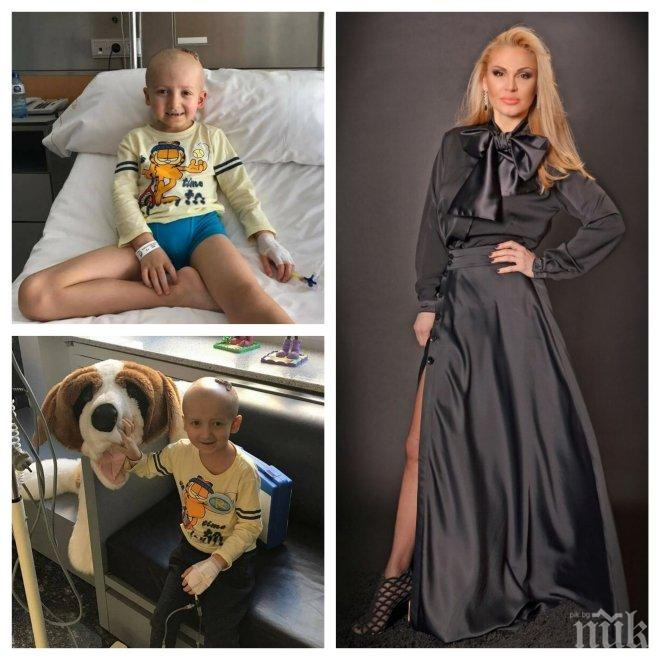 Малчуган с тумор трогна дизайнерката Евгения Борисова - ето какво стори тя...