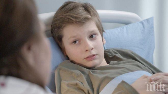Синът на Рачков влезе в болница!