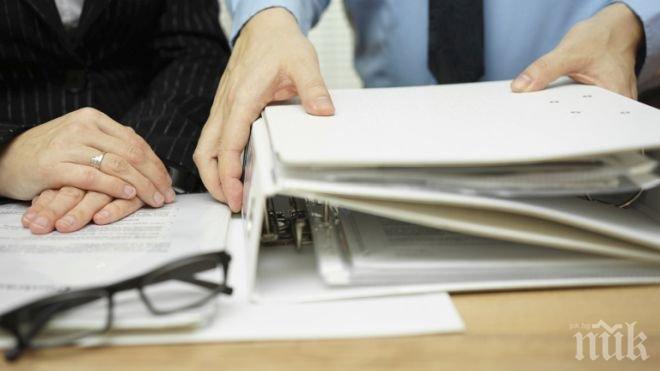 ЮРУШ! Стартират стажовете за млади чиновници в държавната администрация