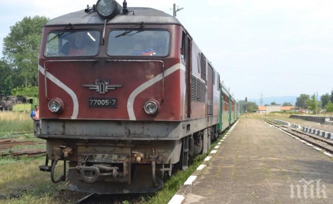 Влак прегази баба на гарата в Зверино