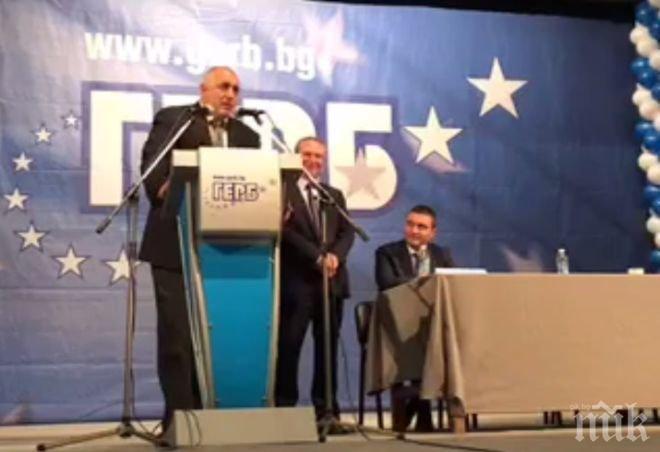 """ПЪРВО В ПИК! Борисов отговори на предизвикателството на Нинова: """"Кажи си за Ердоган""""! Ето какво заяви лидерът на ГЕРБ (ОБНОВЕНА)"""