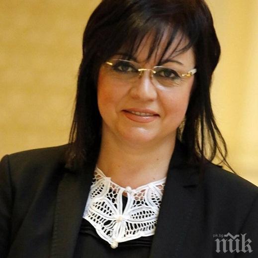 Корнелия Нинова продължава: Лъжедемократи, спрете да реветe…