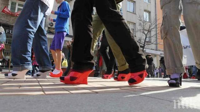 Мъже обуват дамски обувки на високи токове от солидарност срещу насилието срещу жени
