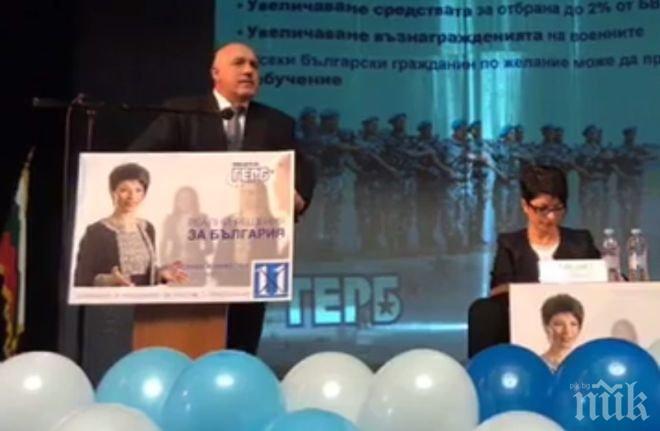 ПЪРВО В ПИК! Борисов: ГЕРБ е единствената партия, която не е влязла в коалиция с ДПС. И няма да влезе в коалиция с ДОСТ (ОБНОВЕНА/ВИДЕО)