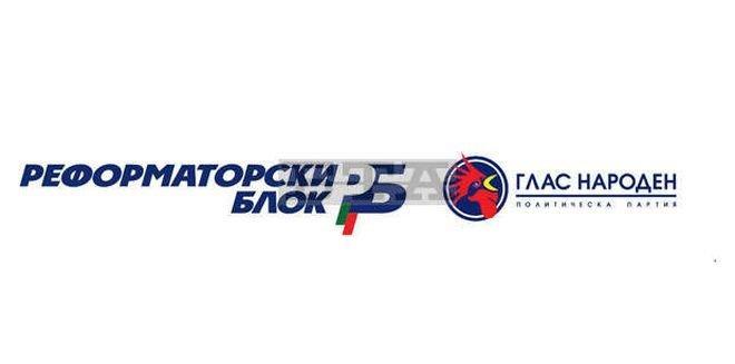 """Представителите на коалицията """"РБ-Глас народен"""" организират поредица от събития в страната"""