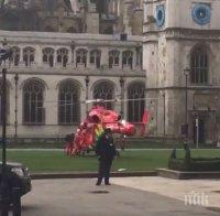ИЗВЪНРЕДНО! Стрeлба пред британския парламент, има убити и пострадали! В сградата е била Тереза Мей (ВИДЕО/СНИМКИ)