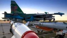 Обрат! Русия не планира нова военна база в Сирия