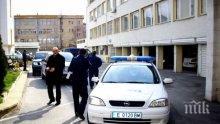 ЗЛАТНА СДЕЛКА! Продават шивашката фабрика в центъра на Благоевград за близо 3 млн. лева