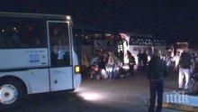 100 автобуса с изборни туристи влезли от Турция от 10 до 19 март