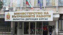 Проверяват голям шеф на МВР в Бургас – притискал подчинени да гласуват за определена партия