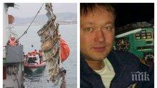 ЕКСКЛУЗИВНО В ПИК! Сензационна версия: Рухналият в Черно море руски Ту-154 не е бил пилотиран от своя командир