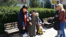 """Разкриха нелегален частен дом за стари хора в """"Бояна"""""""