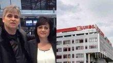 """БОМБА В ЕФИР! Корнелия потвърди разкритие на ПИК: Съпругът ми работи в """"Лукойл""""! Лидерът на БСП отрича конфликт на интереси"""