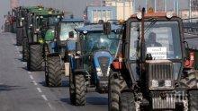 Демонстрантите в град Кавадарци излязоха на шествие с трактори