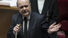 Френският вътрешен министър подаде оставка заради разследване
