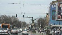 Въвежда се временна организация на движение в София във връзка с изборите</p><p> </p><p>