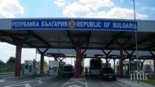 РЕАКЦИЯ! Организират протест на границата с Турция, политици също участват