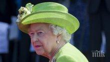 ИЗВЪНРЕДНО! Кралица Елизабет II била на по-малко от километър от атаката на терориста в Лондон