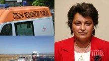 Нови разкрития: Майката на шофьора, блъснал съдийката на Е-79 пътувала в линейката с ранената Галя Георгиева, била дежурна в Спешното