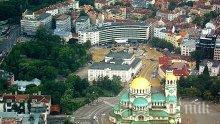 След Букурещ: София е вторият най-евтин град в ЕС