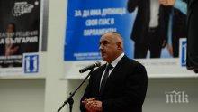Борисов пред Ройтерс: Членството на България в ЕС е най-хубавото нещо, което ни се е случило