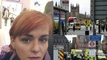 ЕКСКЛУЗИВНО: Рут Колева на косъм от атентата в Лондон! Певицата изплака във Фейсбук: Аз съм в тотален потрес!  (СНИМКА)