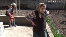 Сестри от свищовско село сред наследниците на Рокфелер