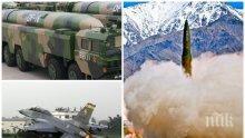 ГОРЕЩ КОМЕНТАР: Експерт разкри ще има ли ядрена война до Китай