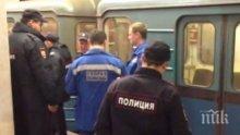 Бившият главен санитар на отбраната на Русия падна на релсите в метрото