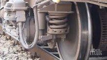 ИЗВЪНРЕДНО! Влак помете човек край Айтос