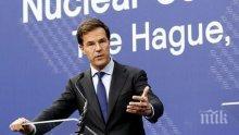 Марк Рюте ще прави коалиция от четири партии