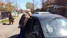 Поредна гонка на полиция и дилъри, този път в Бургас (СНИМКИ)