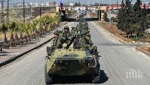 """Русия блокира """"Щитът на Ефрат"""" и спря Турция"""