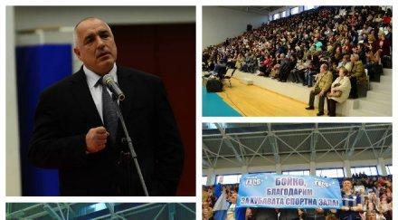 ЕКСКЛУЗИВНО В ПИК! Борисов в Дупница: След погрома на Орешарски, БСП е в опозиция, не виждам заради какво ще спечелят (ВИДЕО/ОБНОВЕНА) (СНИМКИ)