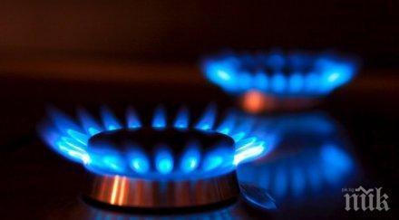 СКЪПО! КЕВР реши, че газта скача 29,6% от април