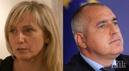 ИЗВЪНРЕДНО В ПИК! Елена Йончева: Утре внасям иск за клевета срещу Борисов!