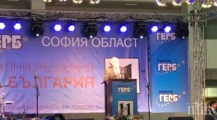 ПЪРВО В ПИК! Бойко Борисов в Самоков: Много съм тревожен, много ме е страх от това, което може да се случи на Балканите (ВИДЕО/ОБНОВЕНА)