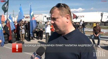 ИЗВЪНРЕДНО В ПИК TV! Красимир Каракачанов се закани: Ще затворим границата до неделя, няма да допускаме автобуси от Турция