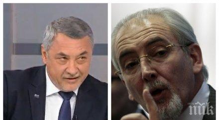 Валери Симеонов изригна: Готови сме за денонощна блокада на границата! Турция е фашизоидна държава, може да ни запали чергата, няма да оставим ДОСТ да се набута в парламента