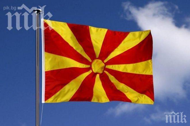 Днес избират парламентарен шеф в Македония