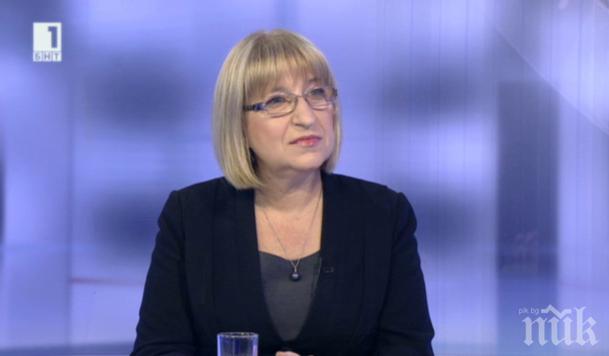 Цецка Цачева: Основен приоритет на ГЕРБ ще бъде образованието