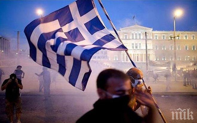 Еврогрупата: Гърция не може да намери общ език с кредиторите си