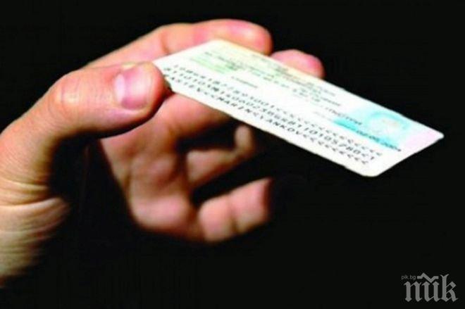 МВР с важна информация как българите без лична карта могат да гласуват